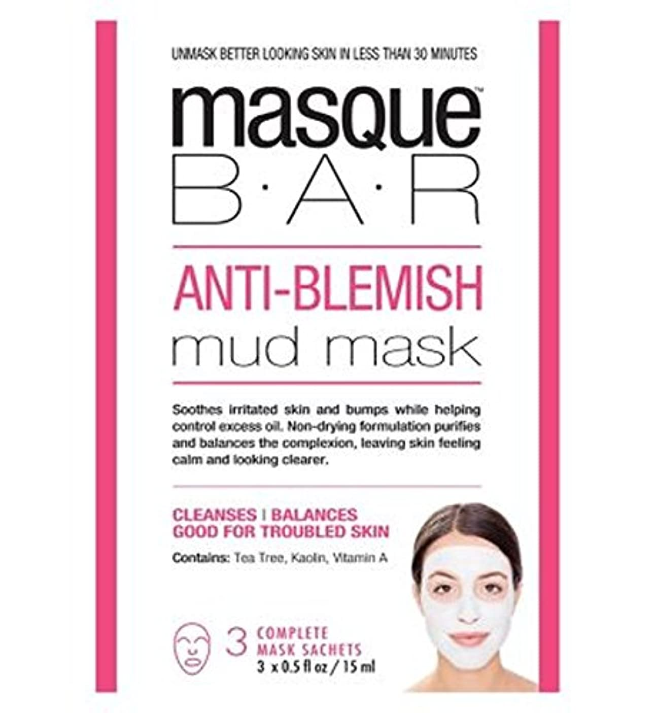 影響力のあるロータリー同様の仮面劇バー抗傷泥マスク - 3S (P6B Masque Bar Bt) (x2) - Masque Bar Anti-Blemish Mud Mask - 3s (Pack of 2) [並行輸入品]