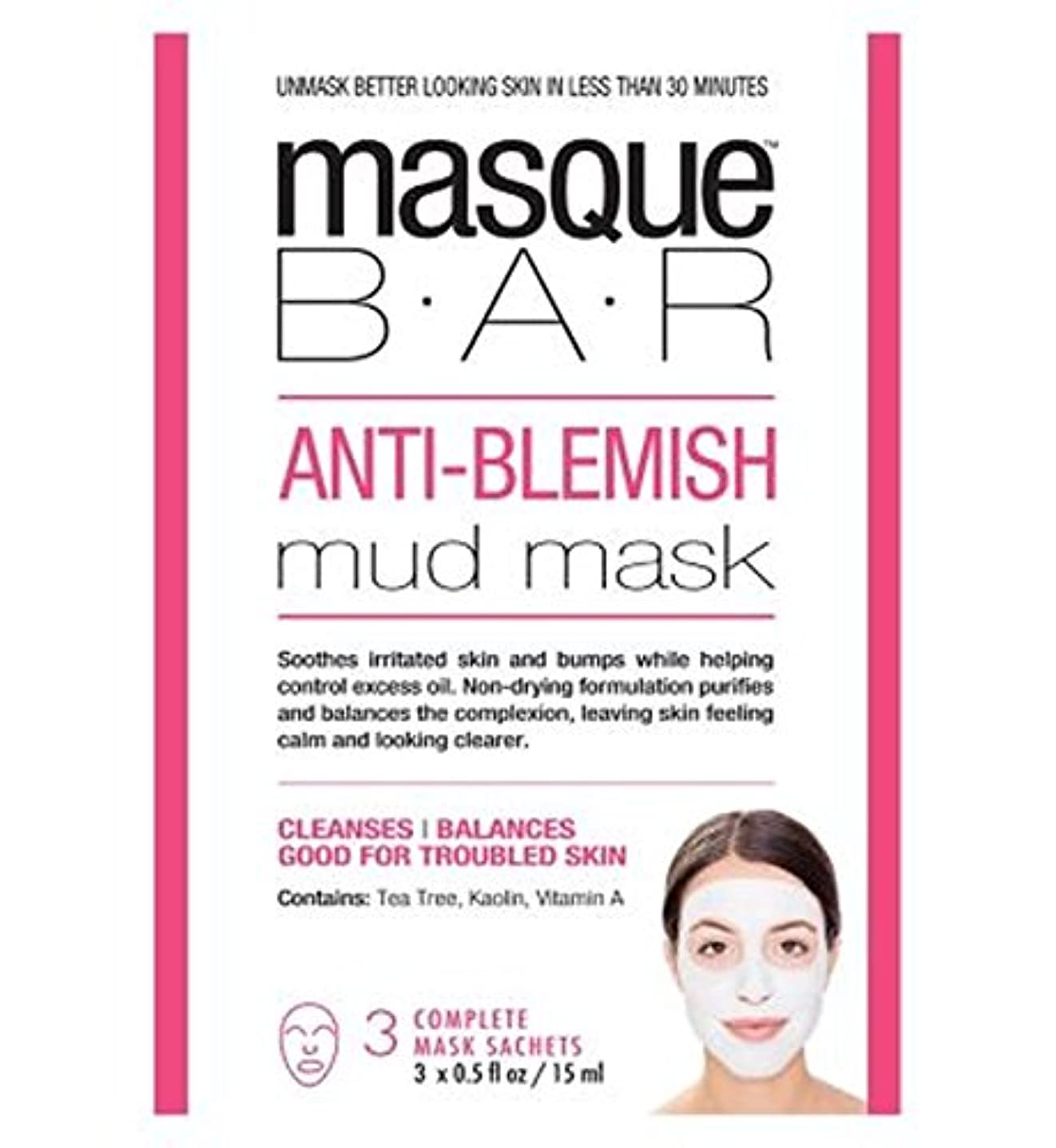歪める障害者スズメバチ仮面劇バー抗傷泥マスク - 3S (P6B Masque Bar Bt) (x2) - Masque Bar Anti-Blemish Mud Mask - 3s (Pack of 2) [並行輸入品]