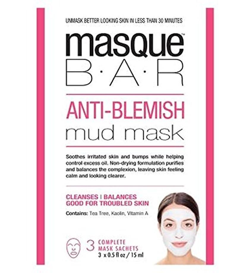 細菌宿るひばり仮面劇バー抗傷泥マスク - 3S (P6B Masque Bar Bt) (x2) - Masque Bar Anti-Blemish Mud Mask - 3s (Pack of 2) [並行輸入品]