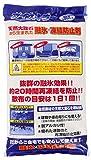 昭和貿易 凍結防止剤 アイスキラー 8kg 袋