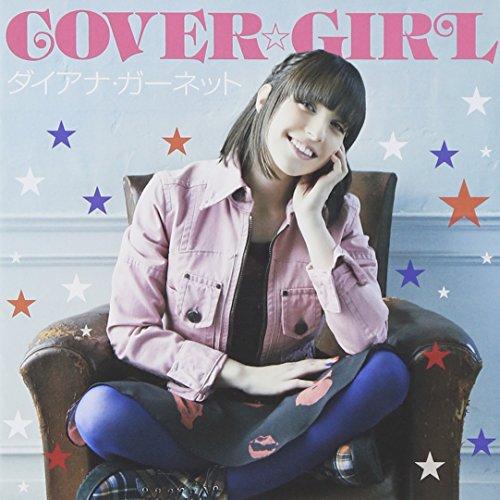 COVER☆GIRL ダイアナ・ガーネット SMR