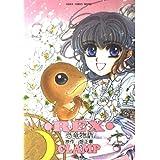 Rex―恐竜物語 (Asuka comics deluxe)