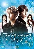 ファンタスティック・クラブDVD-BOX2[DVD]
