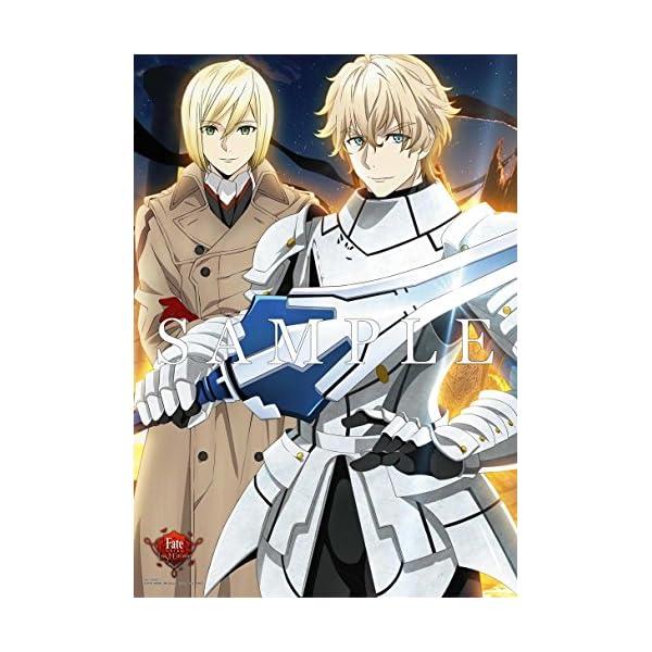【Amazon.co.jp限定】Fate/EX...の紹介画像4
