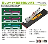 アサヒゴルフ EYELINE GOLF PUTTING RAIL70 RA21 画像