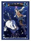 ブシロードスリーブコレクション ハイグレード Vol.2378 青春ブタ野郎はゆめみる少女の夢を見ない『麻衣&翔子』