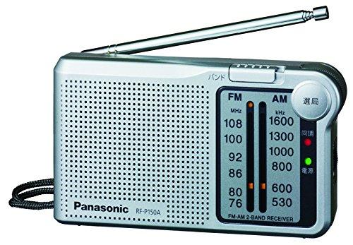 Panasonic FM/AM 2バンドラジオ シルバー RF-P150A-S