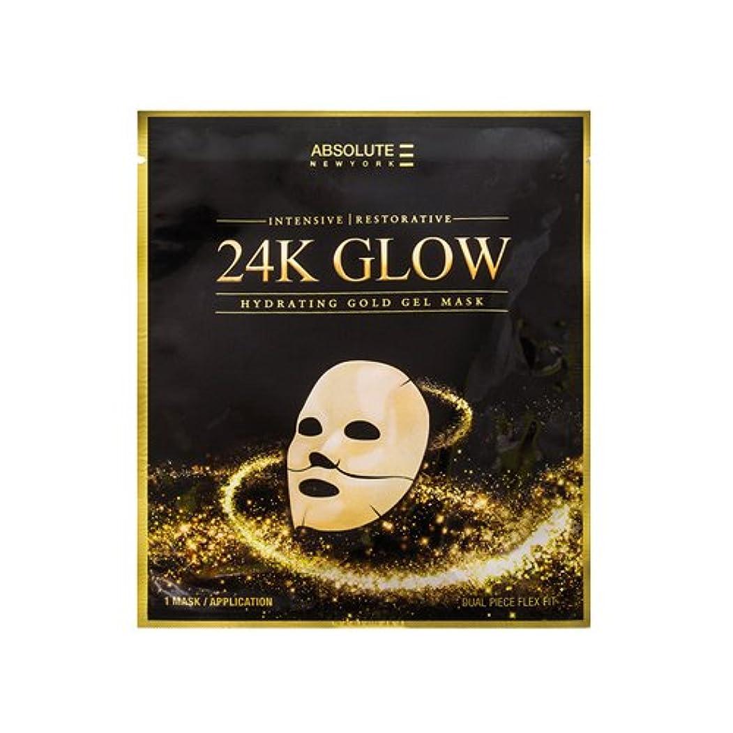 穀物安いです陰気(6 Pack) Absolute 24K Glow Gold Gel Mask (並行輸入品)