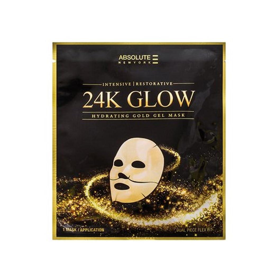 飢饉裁判所十分な(6 Pack) Absolute 24K Glow Gold Gel Mask (並行輸入品)