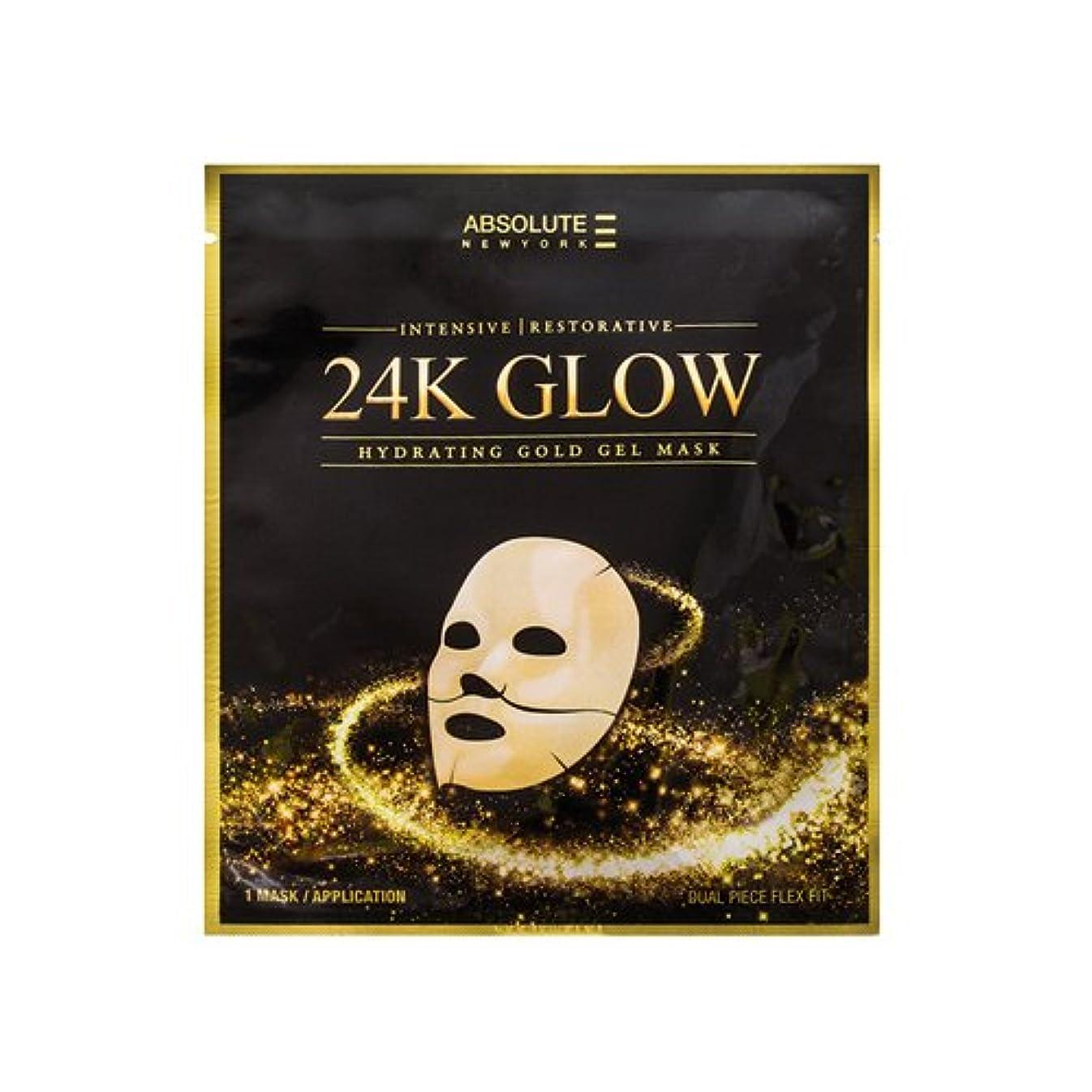 泣いているであること免疫する(3 Pack) Absolute 24K Glow Gold Gel Mask (並行輸入品)