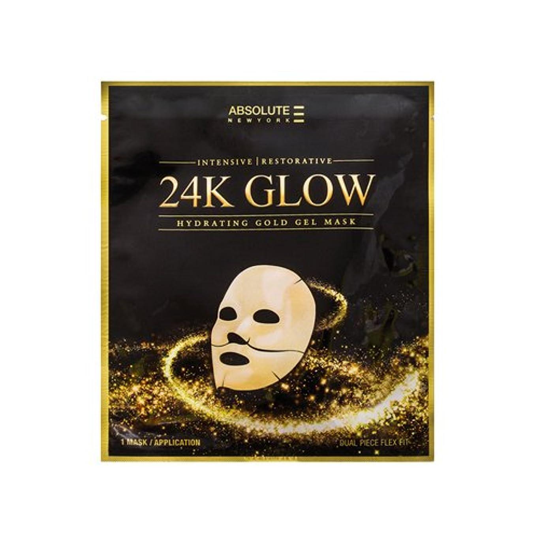 残る降伏反逆者(6 Pack) Absolute 24K Glow Gold Gel Mask (並行輸入品)