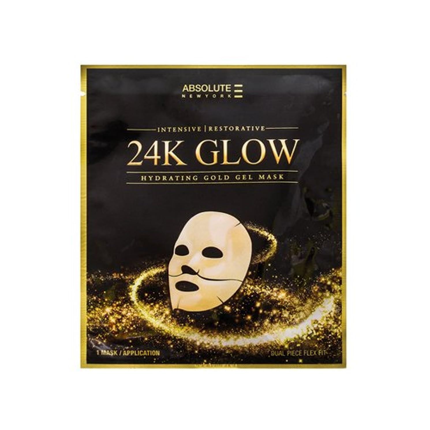 独裁者忌避剤反映する(6 Pack) Absolute 24K Glow Gold Gel Mask (並行輸入品)