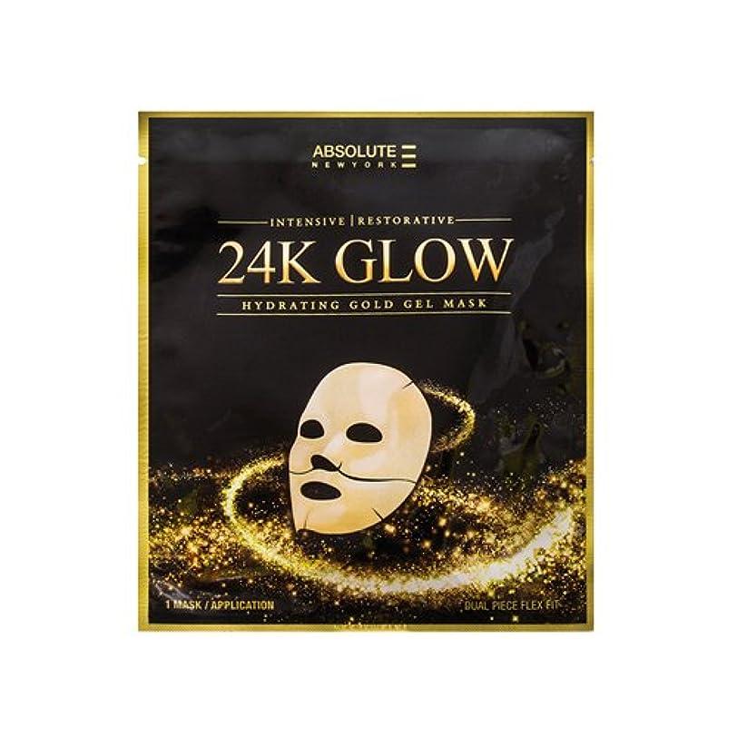 爵人種インタネットを見る(3 Pack) Absolute 24K Glow Gold Gel Mask (並行輸入品)