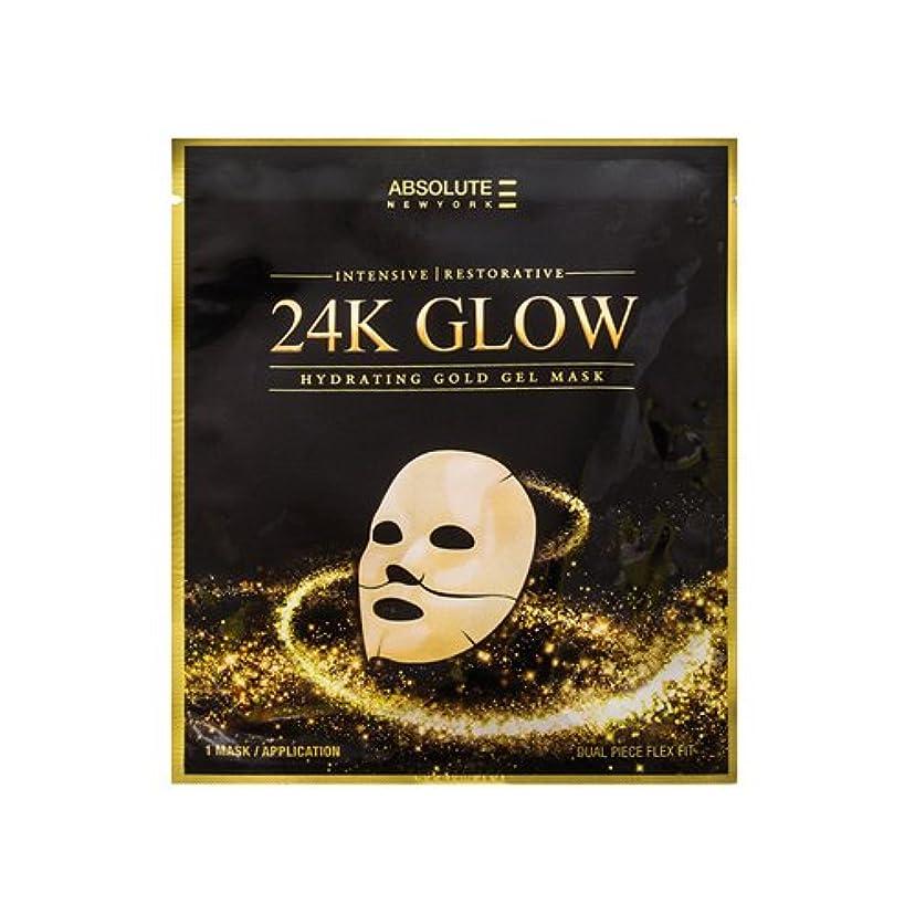 オン解釈的メナジェリー(6 Pack) Absolute 24K Glow Gold Gel Mask (並行輸入品)