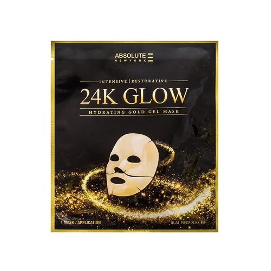 カッター経済的フォーマル(6 Pack) Absolute 24K Glow Gold Gel Mask (並行輸入品)