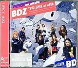 BDZ|TWICE