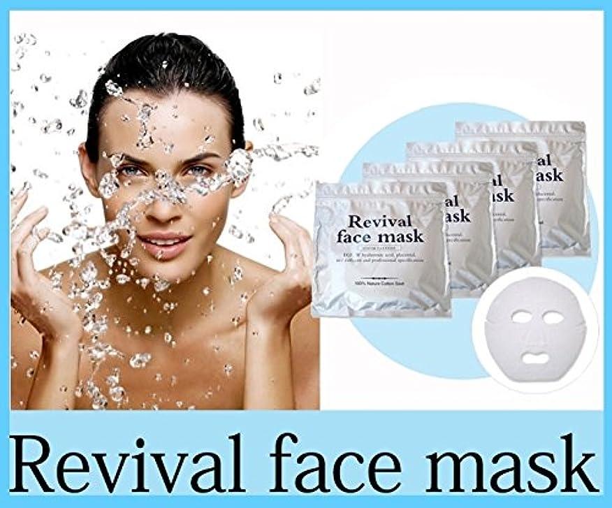 根絶するカバー表向きリバイバル フェイスマスク (4枚パック) 日テレshop(日本テレビ 通販 ポシュレ)