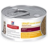Hill's Science Diet Adult Urinary & Hairball Control Wet Cat Food, Savory Chicken Entrée Canned Cat Food, 82g, 24 Pack