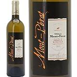 シャトー モンペラ ブラン [2012] 750ml(AOCボルドー )白ワイン【コク辛口】 ((ANDE1112))
