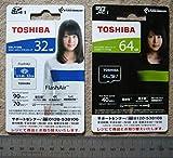 有村架純 東芝 toshiba SDメモリ 店頭引き換えカード