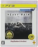 HEAVY RAIN(ヘビーレイン) -心の軋むとき- PlayStation3 the Best