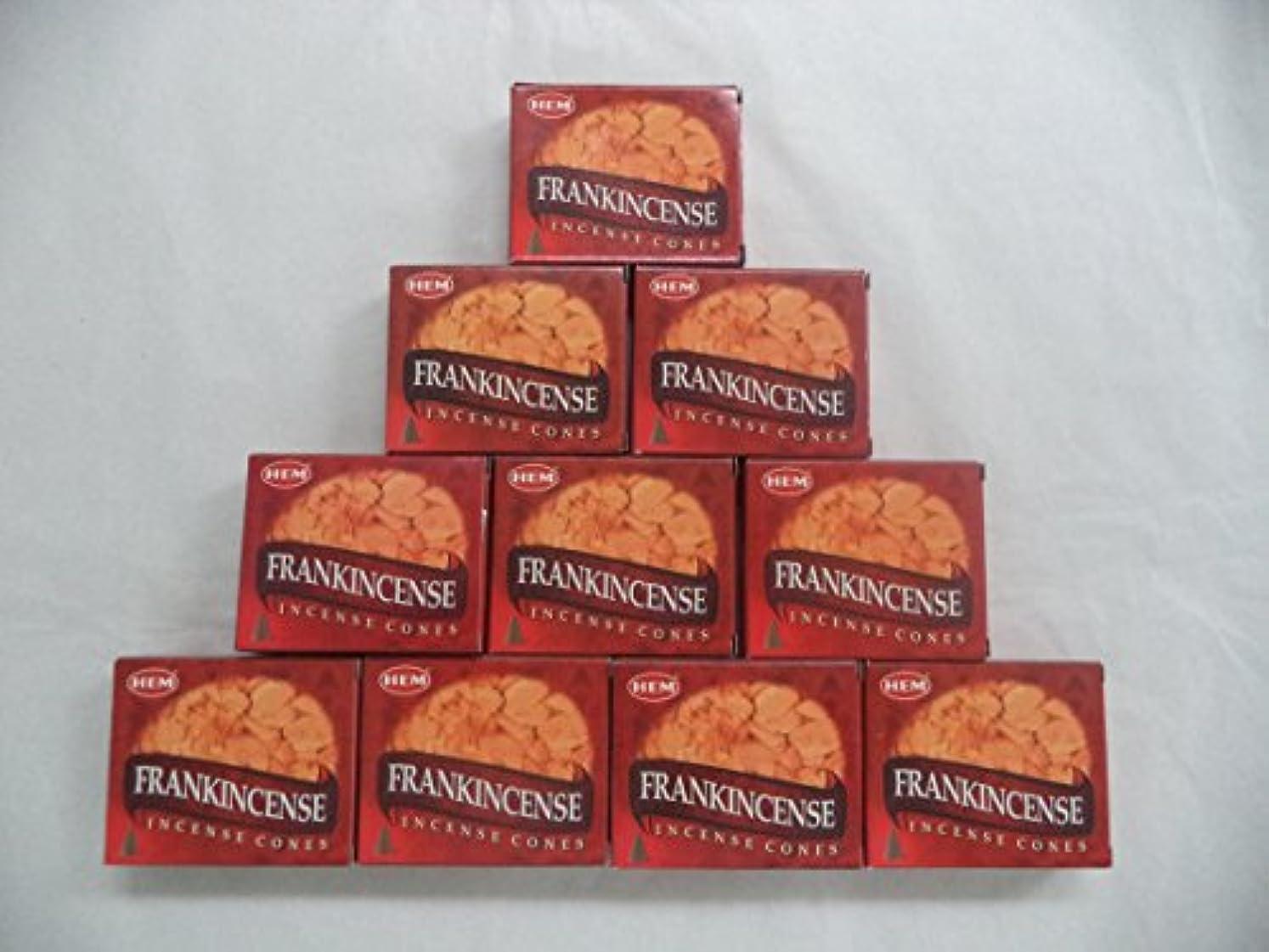 フラッシュのように素早く小競り合い自治裾Incense Cones : Frankincense – 10パックの10 = 100 Cones