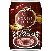 バンホーテン ミルクココア 缶 280g×24本