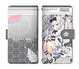 アズールレーン ブックスタイルスマホケース Lサイズ Ver.3 デザイン04(雪風)