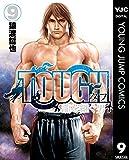 TOUGH 龍を継ぐ男 9 (ヤングジャンプコミックスDIGITAL)
