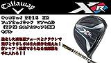 Callaway(キャロウェイ) XR16 フェアウェイウッド ツアーAD TP-6 カーボンシャフト装着モデル 右利き用 【日本仕様正規品】 (番手(W#5), FLEX-S)
