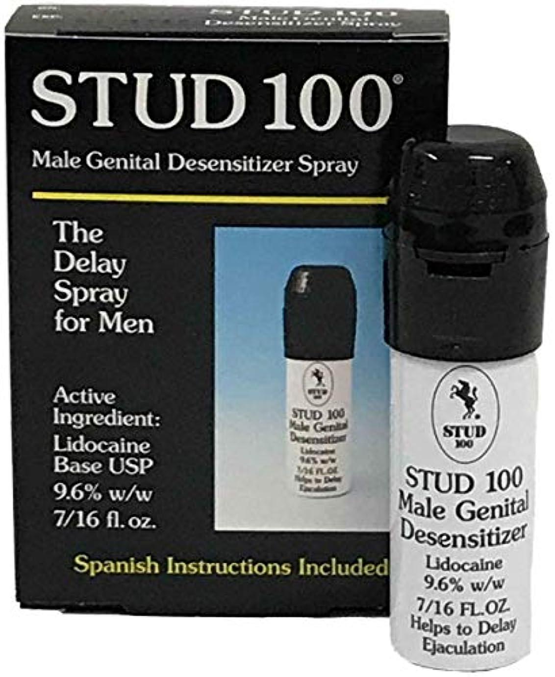 こどもセンター従来のぼんやりしたスタッド100男性性器脱感作スプレー、7 / 16- Fl。 オンスボックス(1パック)