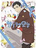 TVアニメ「サンリオ男子」第5巻【Blu-ray】[Blu-ray/ブルーレイ]