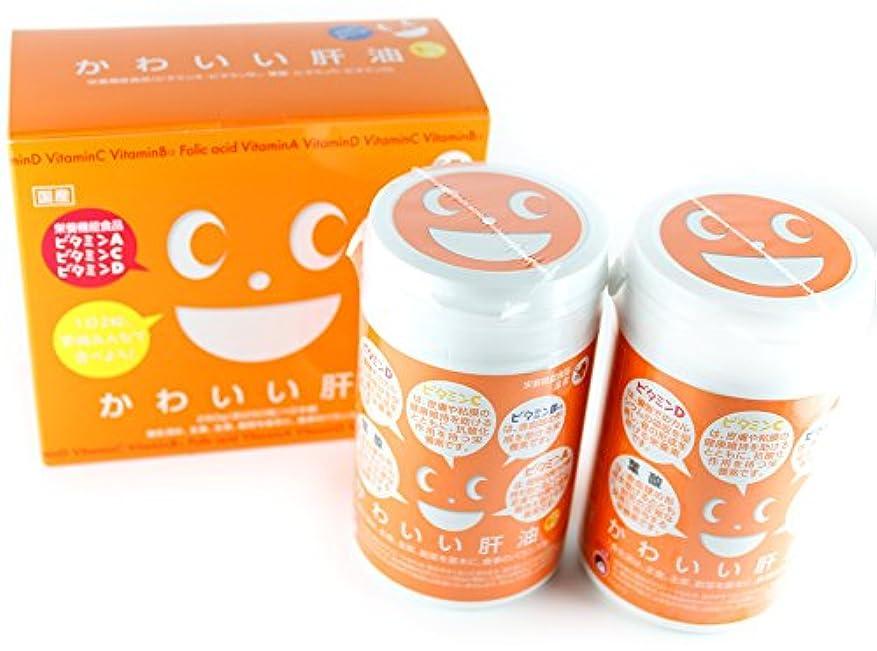 [栄養機能食品 (ビタミンA?ビタミンB12?葉酸?ビタミンC?ビタミンD含有食品)]かわいい肝油プラス 1箱
