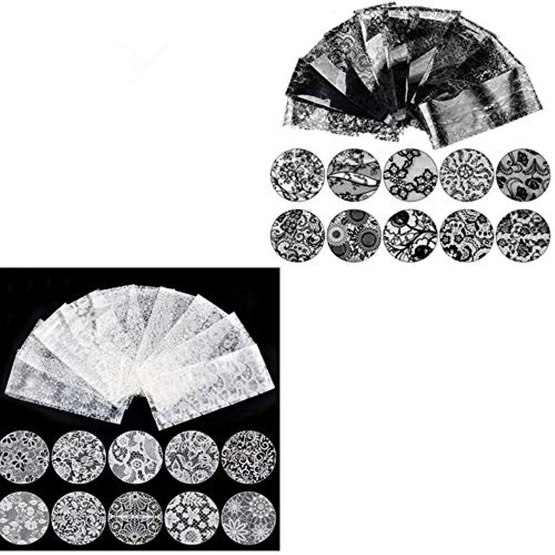 ネイルホイル ネイルステッカー ネイル転印シール ネイルツール ネイルステッカー ネイルデコ ネイルアート ホワイトレース(10枚)+ブラックレース (10枚) 20枚/セット