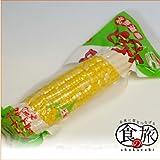 北海道産 とうもろこしレトルトパック(ピーターコーン)保存食