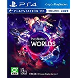 Sony Playstation VR Worlds - VR, PS4