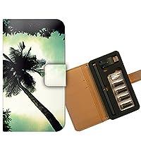プルームテック ケース PloomTECH 手帳型 風景・景色 B001604_04 やしの木 空 雲 夏 アロハ