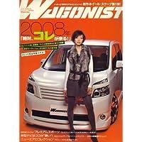 WAGONIST (ワゴニスト) 2008年 01月号 [雑誌]