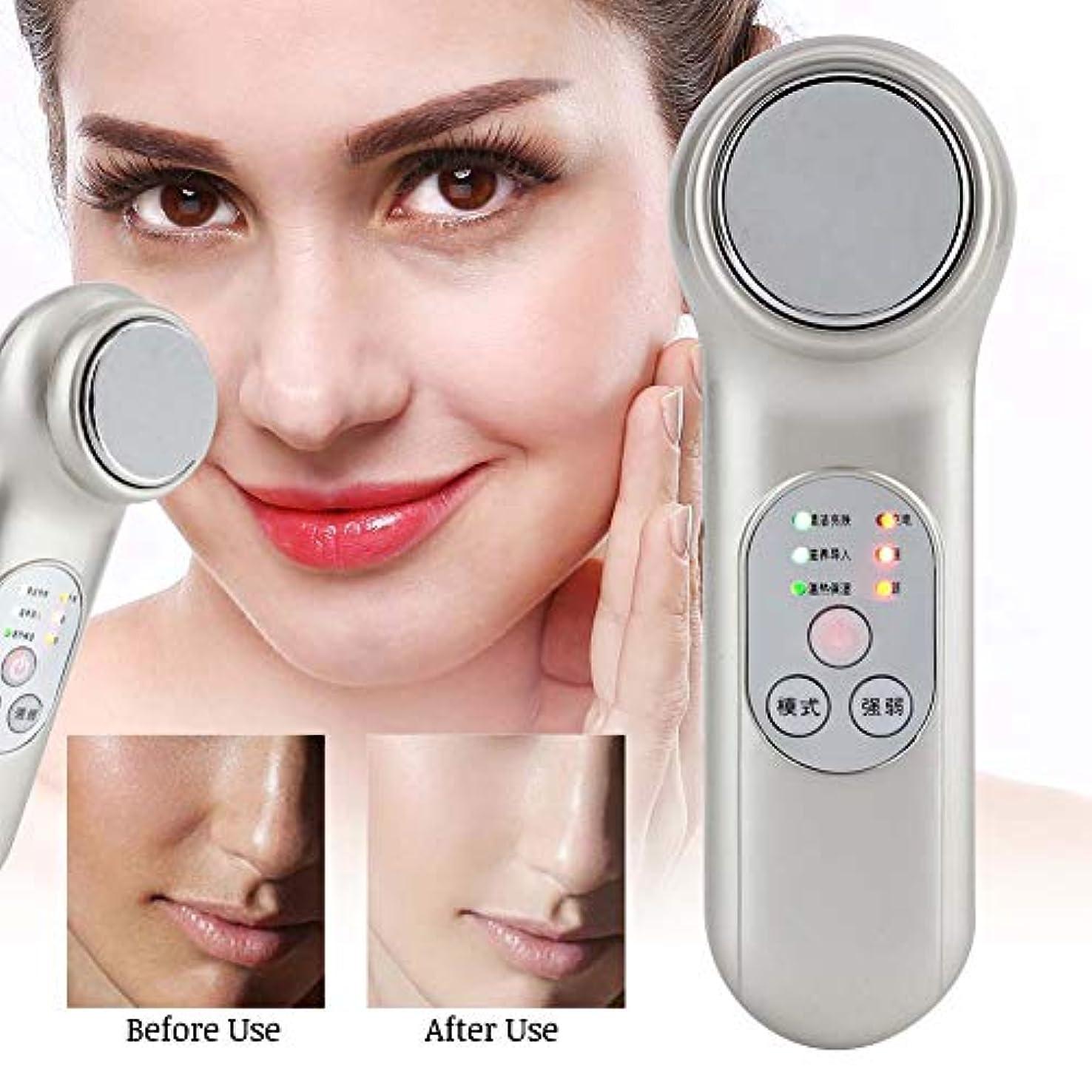 はぁコンテンポラリー血色の良い毛穴クリーナー、毛穴真空除去クリーナー電気クリーナーフェイスマッサージャー女性と男性のための皮膚美容デバイス