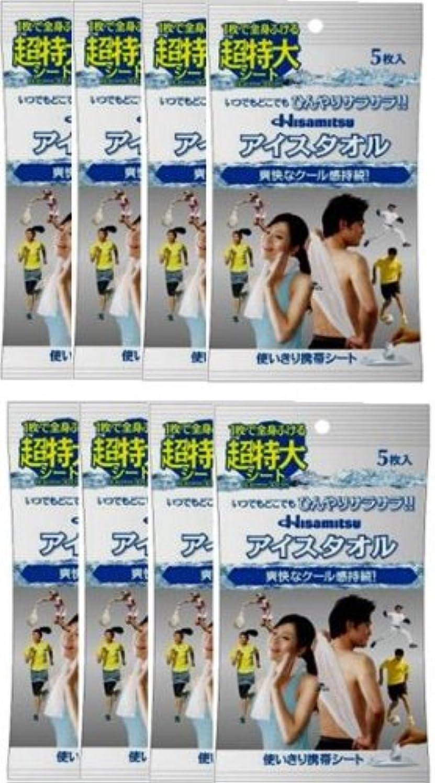 番号性能フェンス★Hisamitsuアイスタオル★60cm×30cmの超特大サイズ!【5枚入×8個セット】