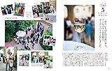 Saison d' Eriko セゾン・ド・エリコ【Vol.8】  中村江里子のデイリー・スタイル (扶桑社ムック) 画像