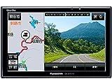 パナソニック ポータブルカーナビ ゴリラ CN-GP757VD 7インチ ドライブレコーダー内蔵 無料地図更新 ワンセグ PND