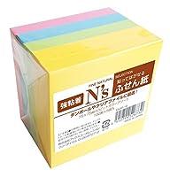アックス N's 付箋 強粘着 75×75mm ビビットカラー KNSF-16 100枚×5冊