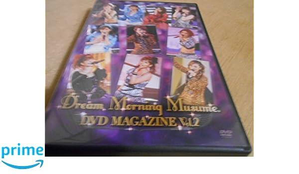 489178f704e7 Amazon | ドリームモーニング娘。 DVD MAGAZINE Vol.2 | ドリームモーニング娘。 DVD MAGAZINE Vol.2 |  ミュージック | 音楽