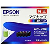 EPSON 純正インクカートリッジ MUG-4CL 4色パック (目印:マグカップ)