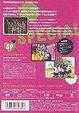 AKB48 ネ申テレビ スペシャル~オーストラリア修学旅行~ [DVD] 画像