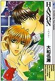Hanon (MBコミックス)