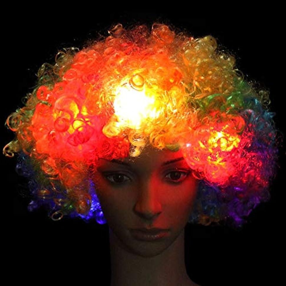 とてもピストンフローwlgreatsp 面白い 爆発の髪 主導かつら トリッキー いたずら 装飾 LED ファッション
