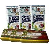ロイズ石垣島黒糖チョコレート(32枚入)3個+石垣の塩チョコレート(3枚入)3個