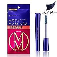 【フローフシ】モテマスカラ インパクト3 スタイリッシュ (ネイビーマスカラ)